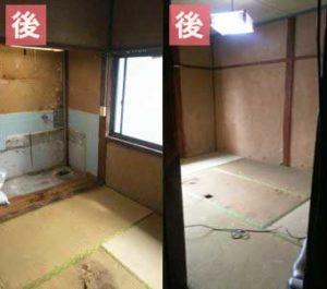 hashima-ihinseiri&gomiyashiki2