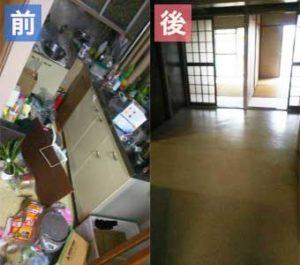 名古屋市西区で遺品整理‐before-after