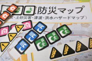 hazardmap